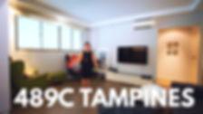 489C TAMPINES.jpg