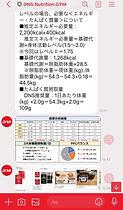 フィードバックイメージ2.jpg