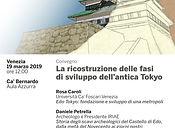 caroli 2019-03.jpg