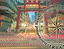 Copertina Antropologia Cina.jpg