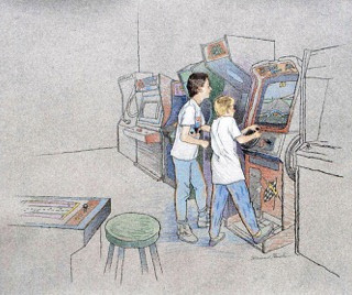 Arcade Gamers