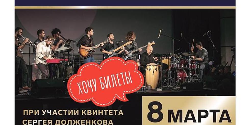 Sirius Jazz Festival, Sochi