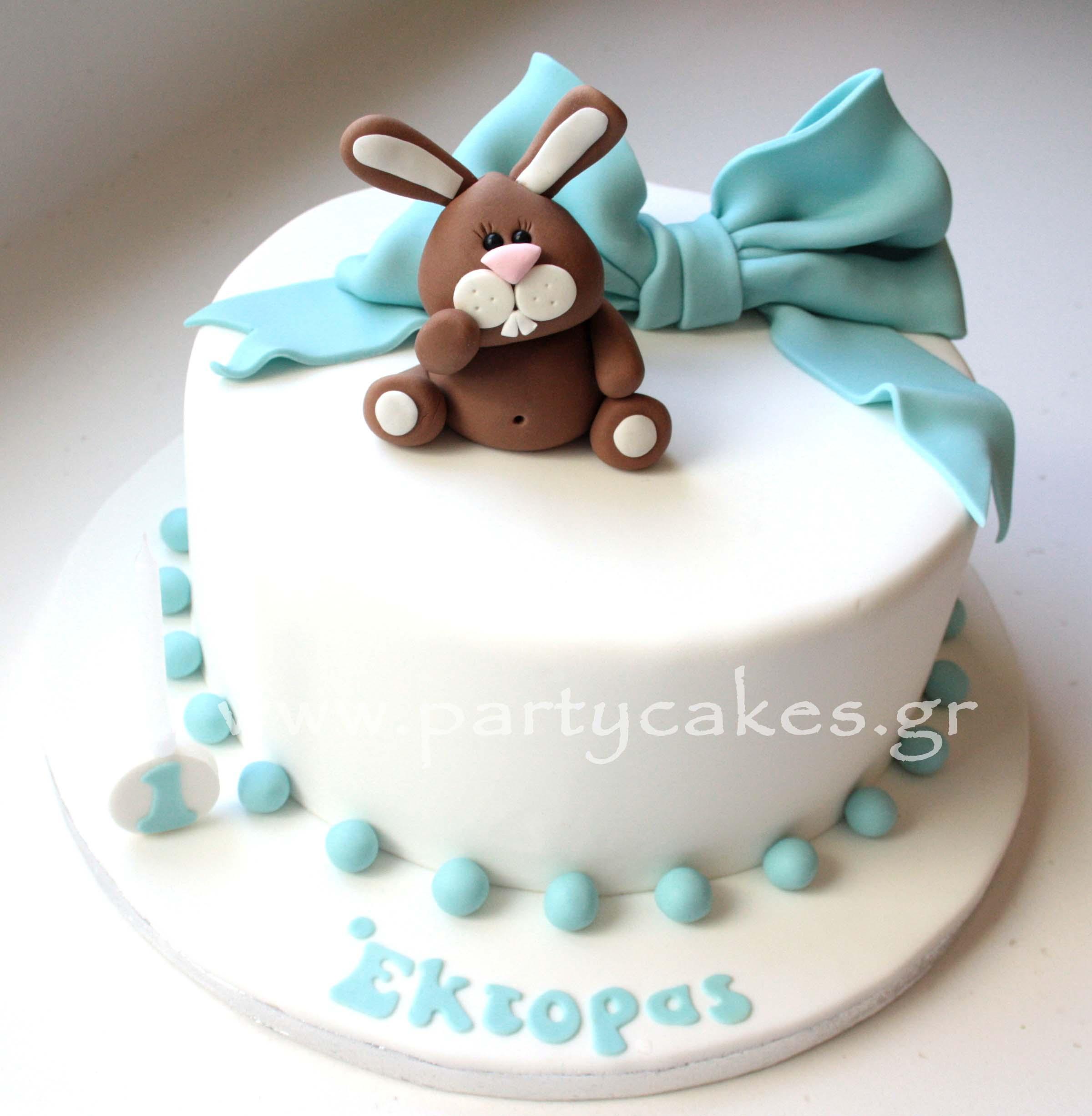 Bunny Cake 1.jpg