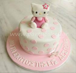 Hello++Kitty+3.jpg
