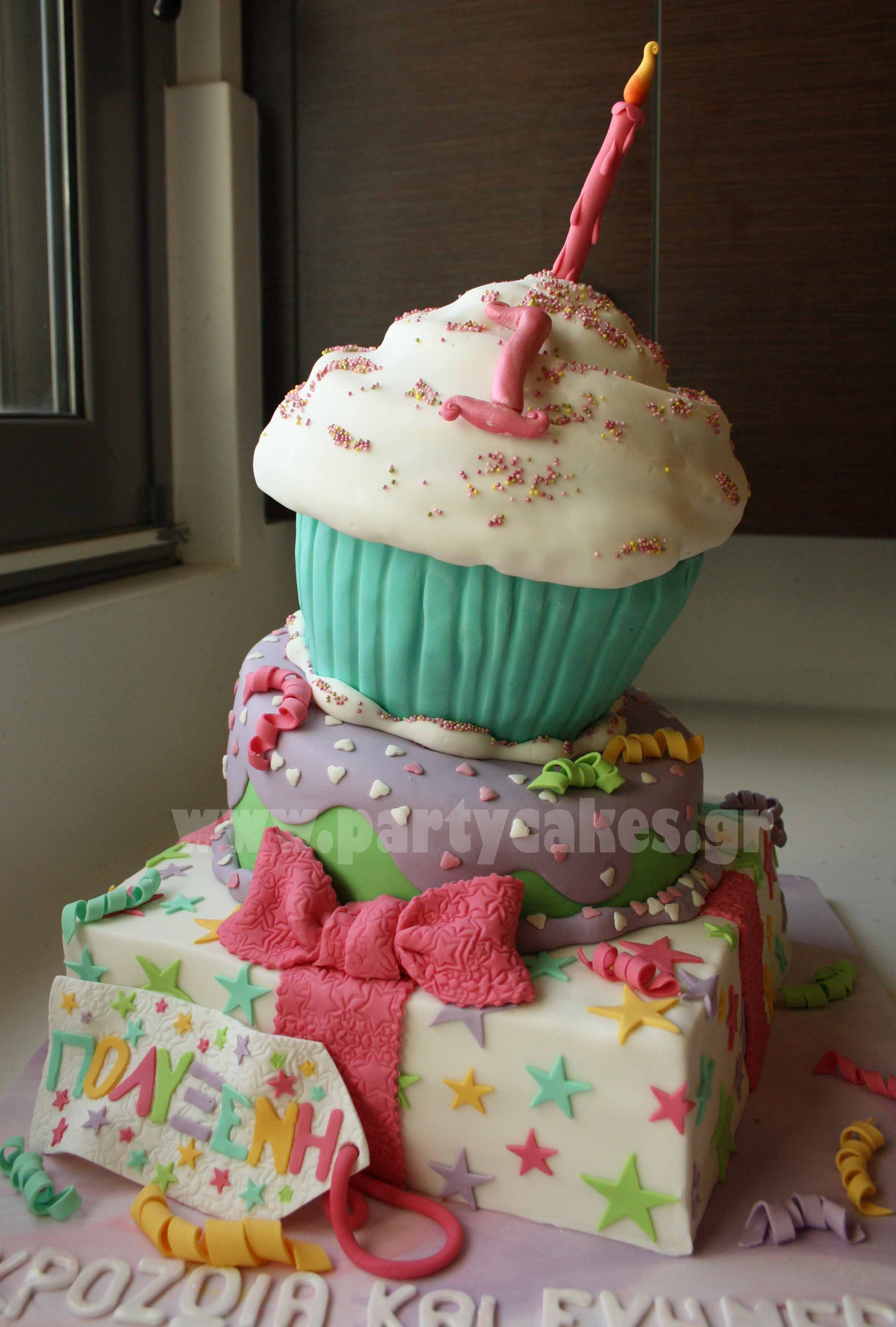 Giant+cupcake+stack+1+copy.jpg