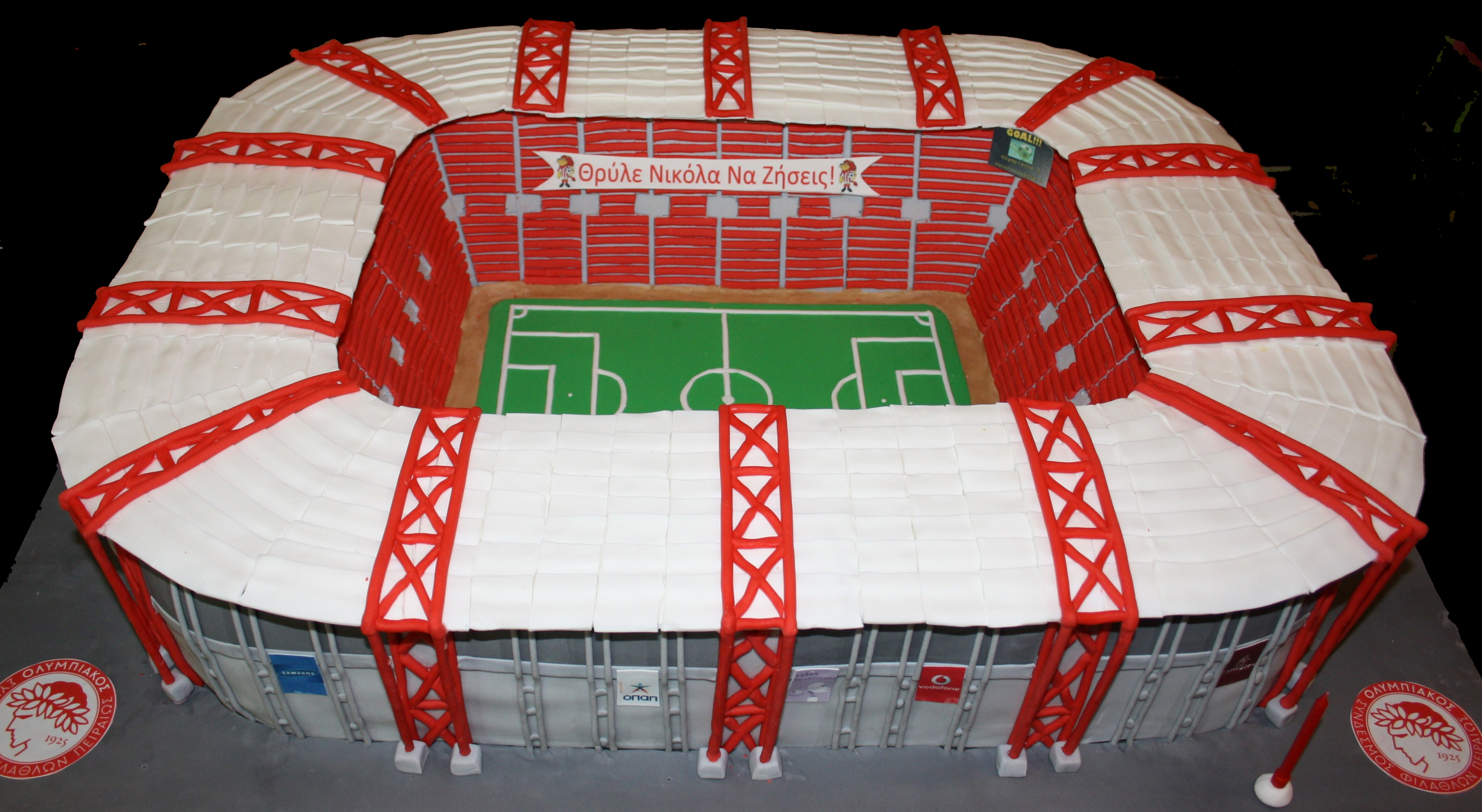 Stadium+1.jpg