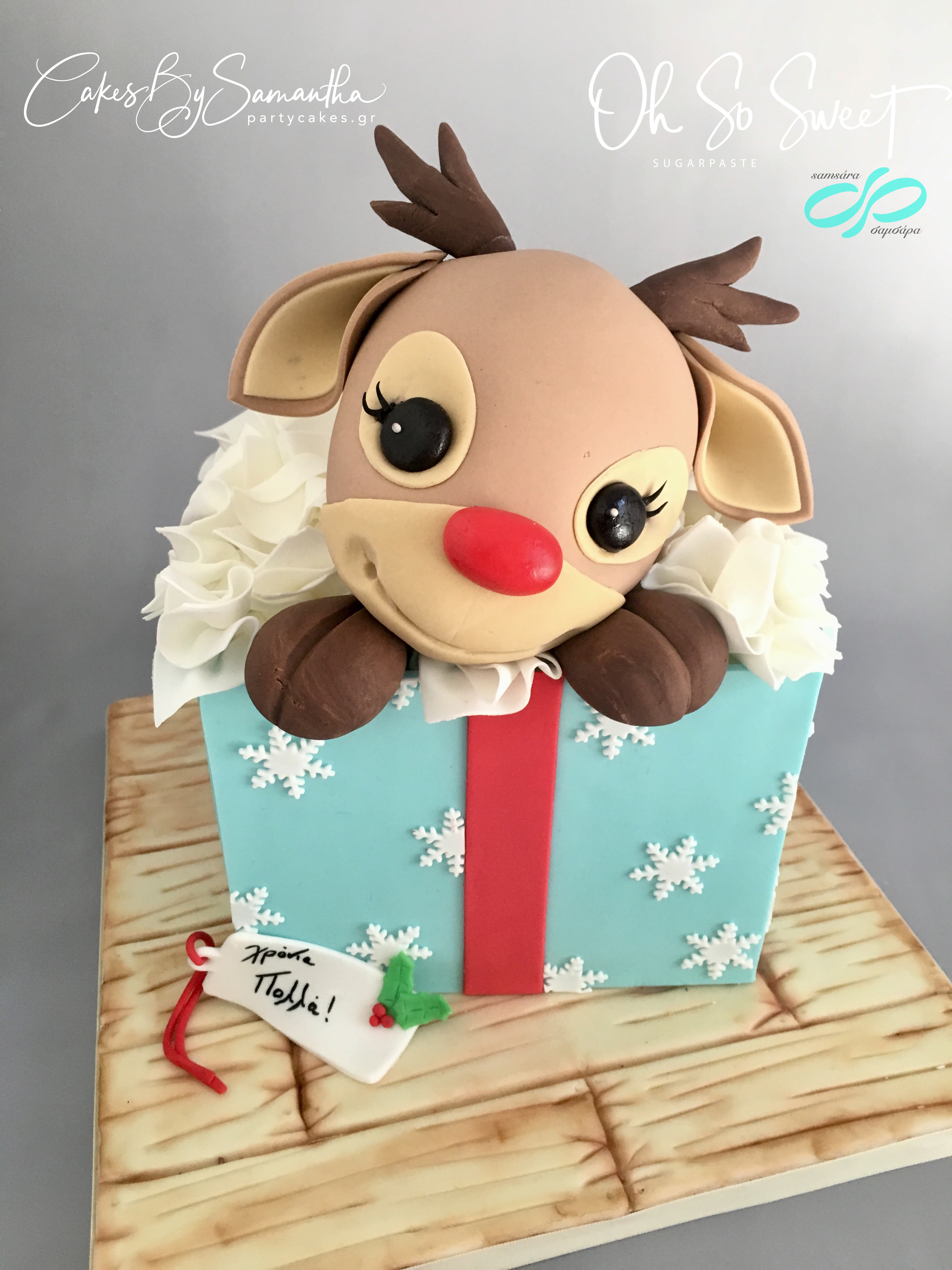 Reindeer present cake 1