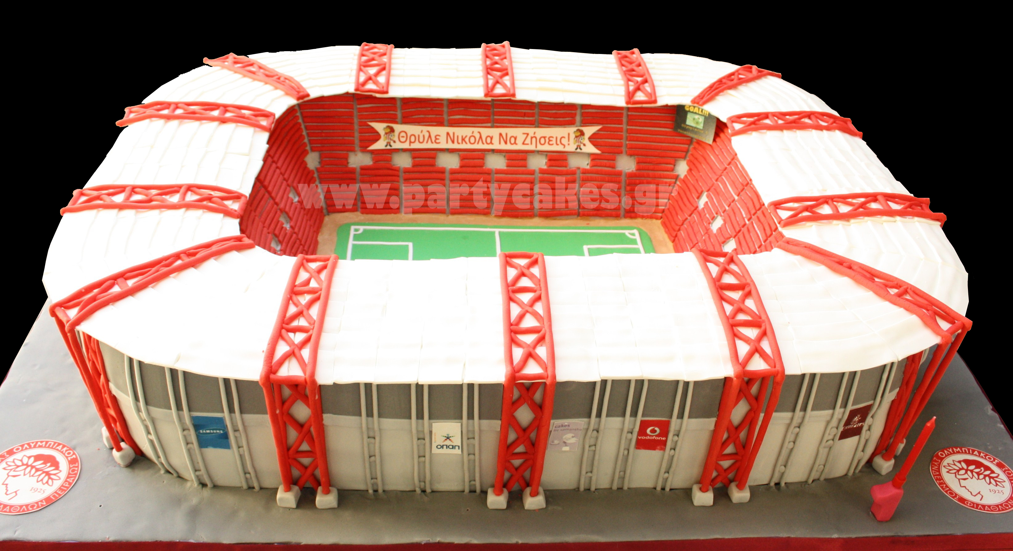 Stadium+12+copy.jpg