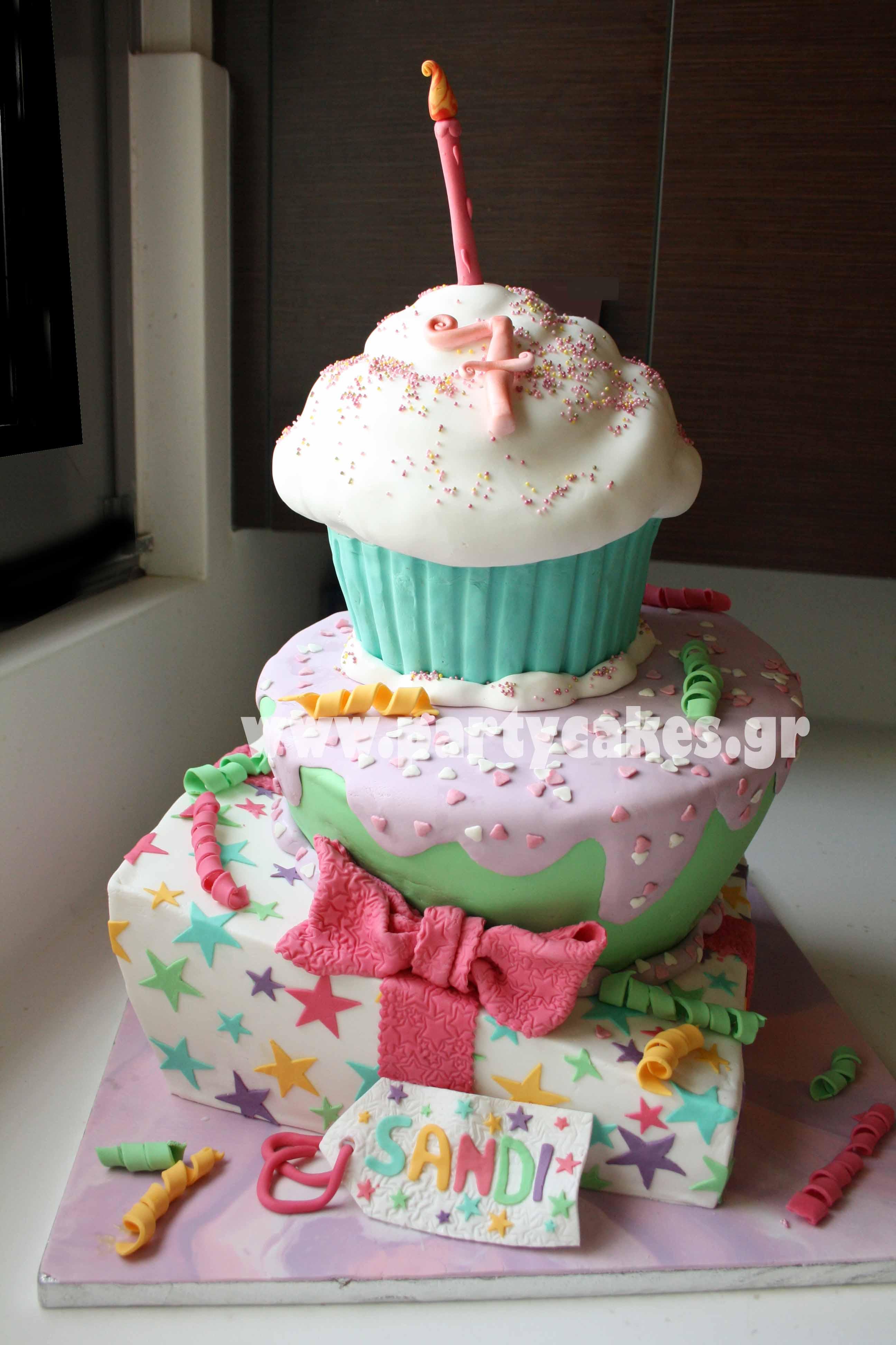 Giant+cake+3+copy.jpg