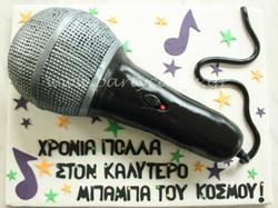 microphone+2.jpg