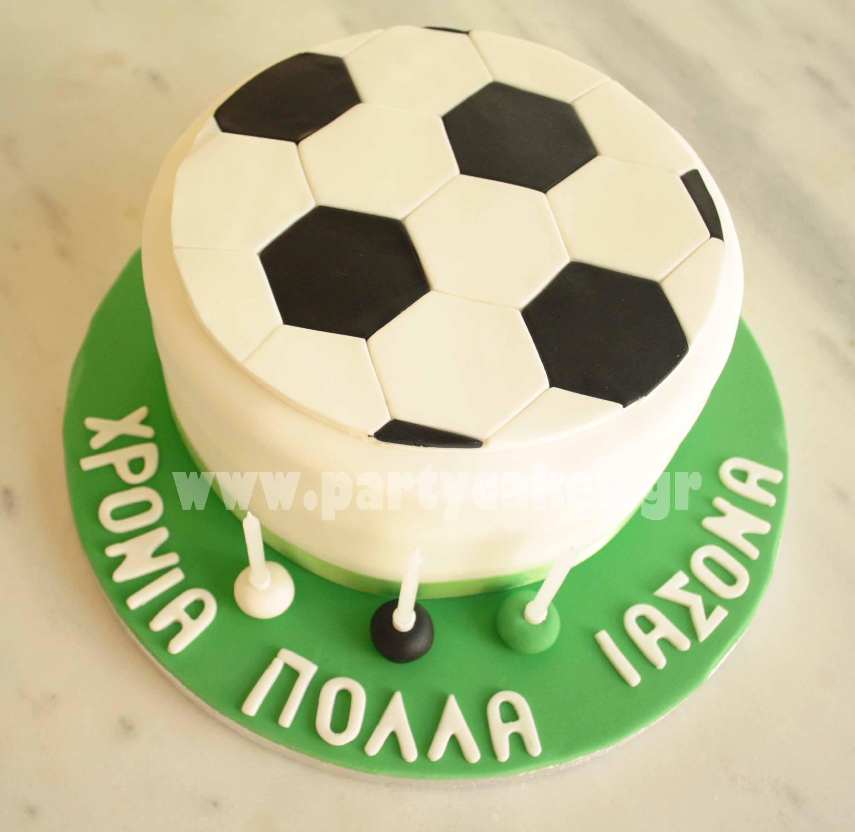 Football+Cake+copy.jpg