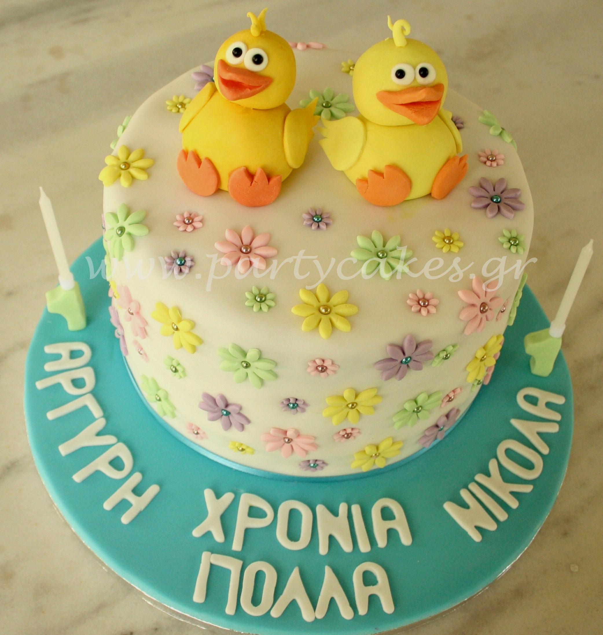Duck+twins+1+copy.jpg
