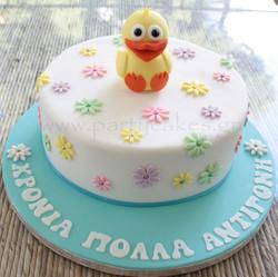 ducky 1.jpg