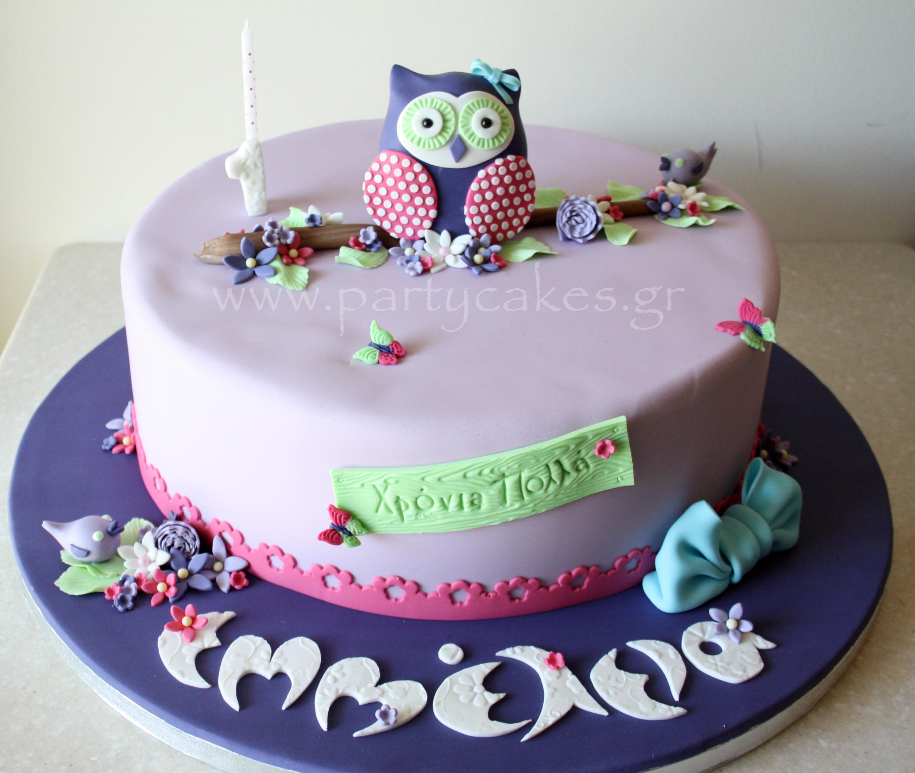 Owl Pink & purple 1.jpg