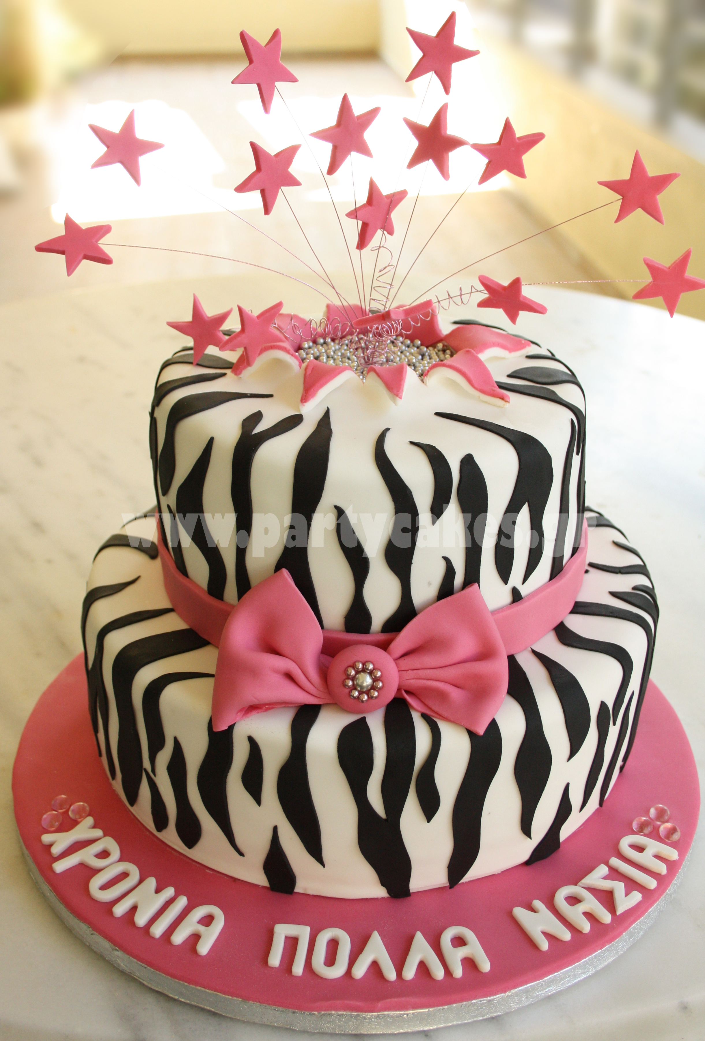 Zebra+two-tier+1+copy.jpg