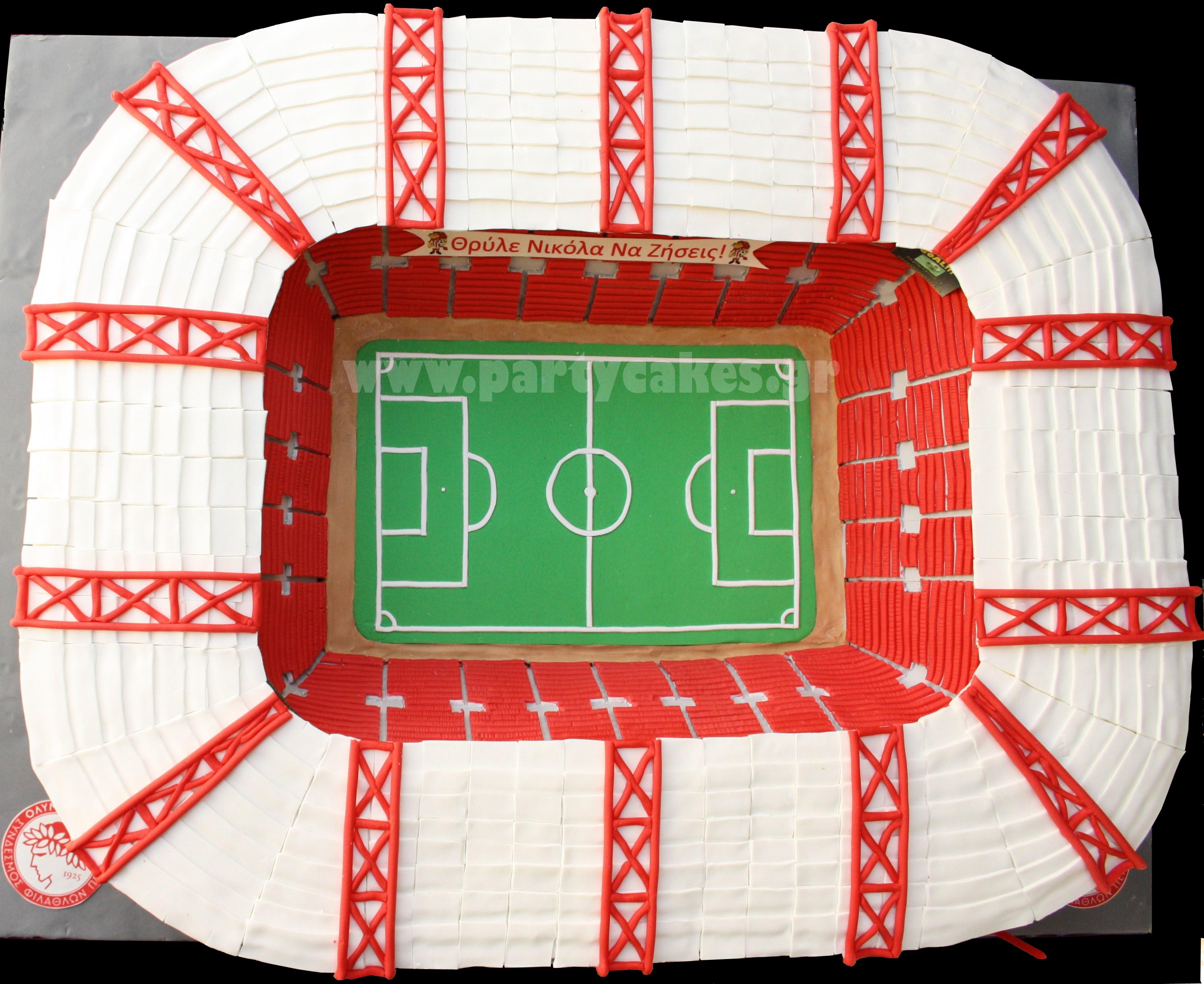 Stadium+2a+copy.jpg