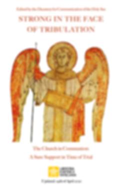 St Michael.PNG