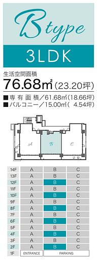 スクリーンショット 2021-07-08 13.29.58.png