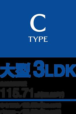 c_ttl.png