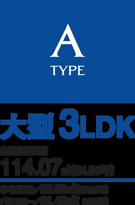 a_ttl.png