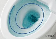 sanitary20.png