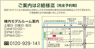 スクリーンショット 2021-03-19 15.55.51.png