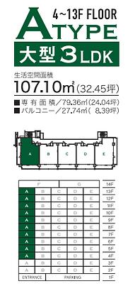 スクリーンショット 2021-05-14 15.04.25.png