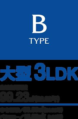 b_ttl.png