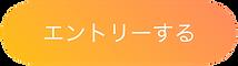 名称未設定のデザイン (13).png