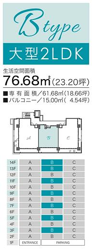 スクリーンショット 2021-07-08 13.29.59.png
