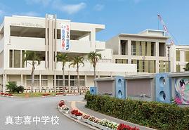 ましき中学校.png