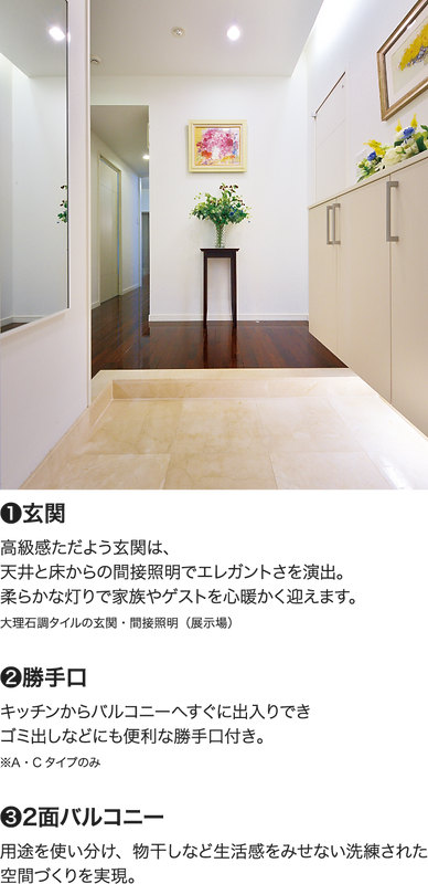 design_img09.png