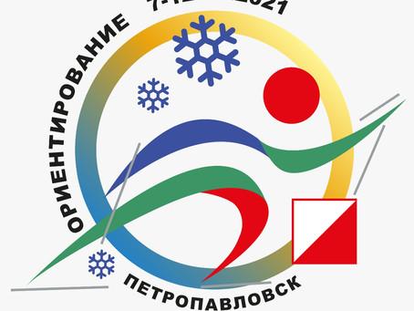 Х зимнаяя Гимназиада школьников РК по спортивному ориентированию на лыжах