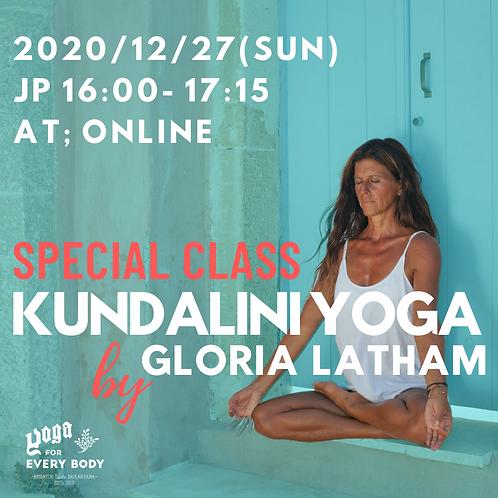 """12月27日 Special Class】Gloria Latham """"Kundalini Yoga"""""""