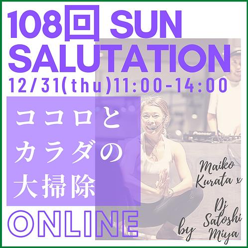 108回SUN SALUTATION by Maiko Kuratax DJ Satoshi Miya-ココロとカラダの大掃除-