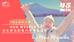 """オンライン 2月の""""みんなのヨガ"""" は、Mari Muraokaさん!配信スタート!"""