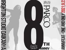 渋谷PARCOの屋上テラスで初の試み!ヨガ DJ セッションクラス 開催!Maiko Kurata x DJ Satoshi Miya!