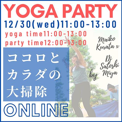YOGA PARTY by Maiko Kuratax DJ Satoshi Miya-ココロとカラダの大掃除-