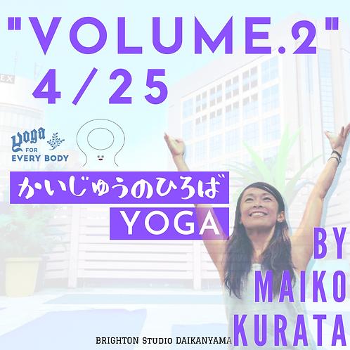 """4/25 屋上 """"かいじゅうのひろば""""ヨガ by Maiko Kurata"""