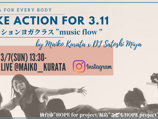 【3.11 Take Action by YOGA FOR EVERY BODY】