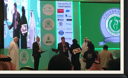 Mrs AlHajjar awarded