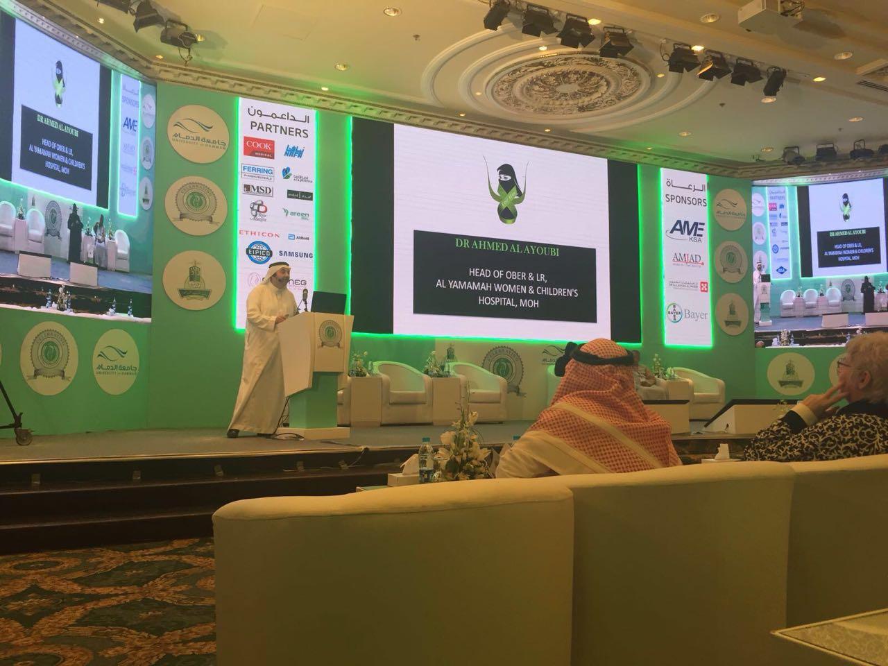 Dr. Ayubi: MOH Laha initiative