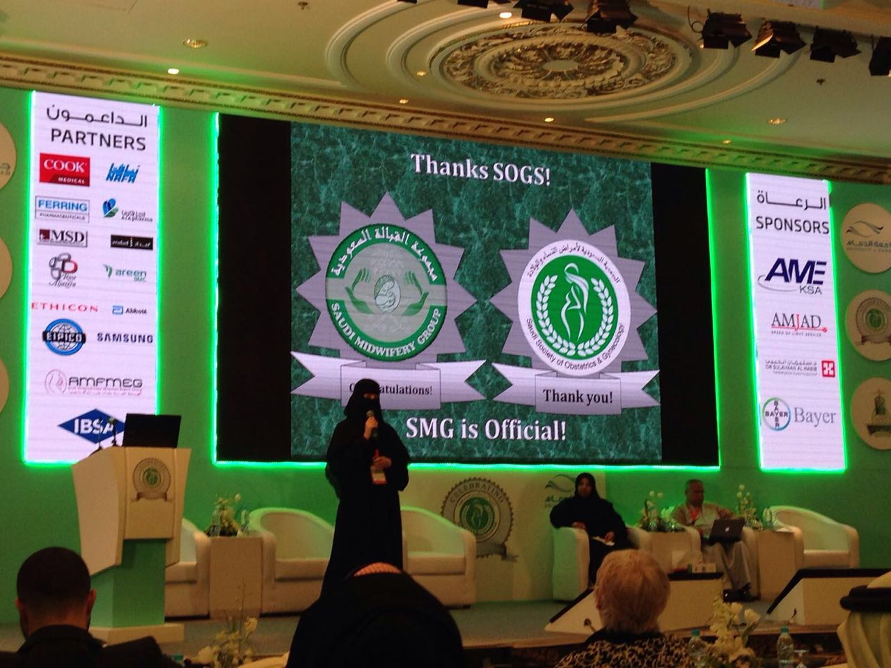 Mrs ALHajjar: SMG is official 2015