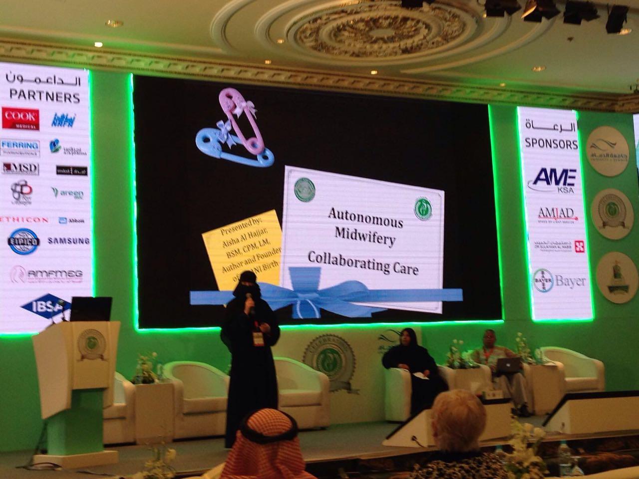 Mrs AlHajjar: Colaborating care
