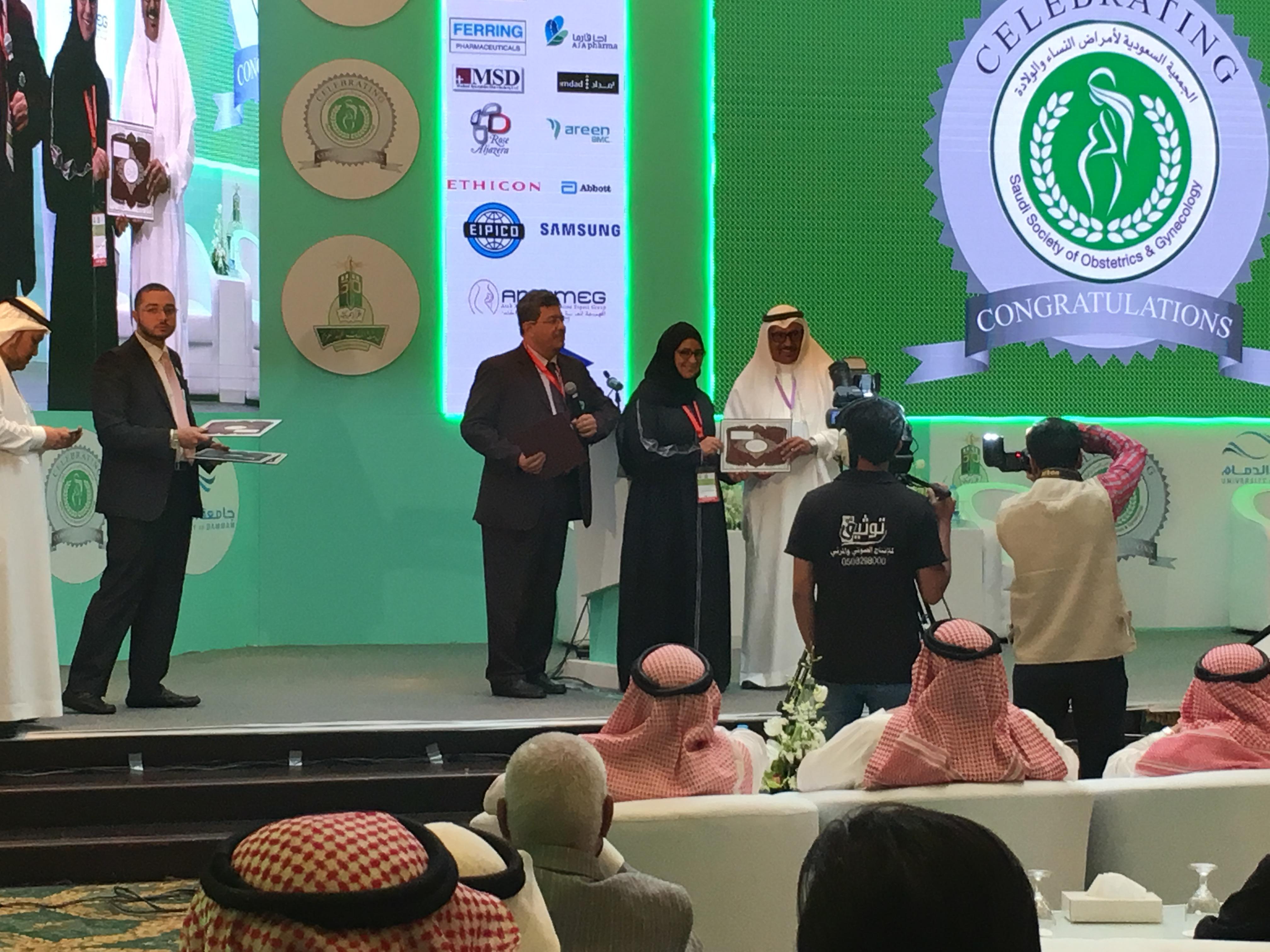 Dr. Roa awarded