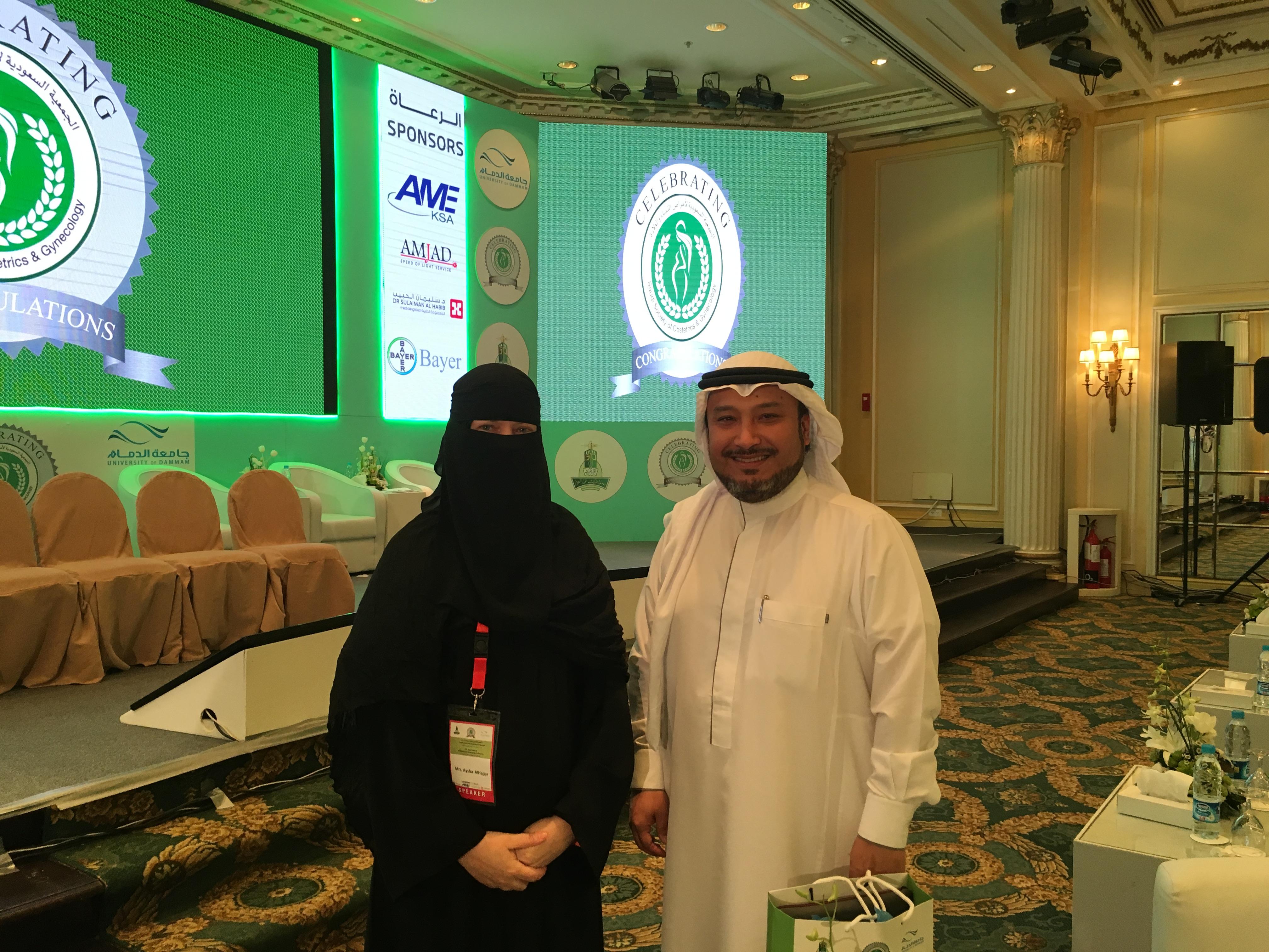 Dr. Kashgari: plans for SMG 2017