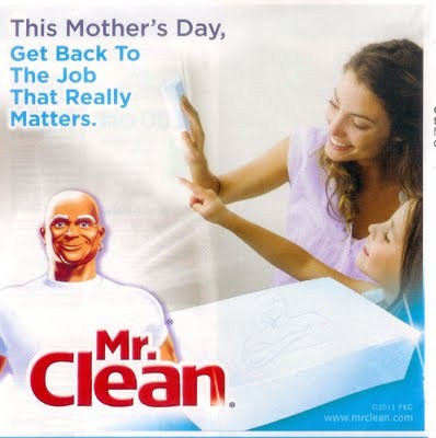 Mr. Clean's advertisement - 2011. Unconscious bias
