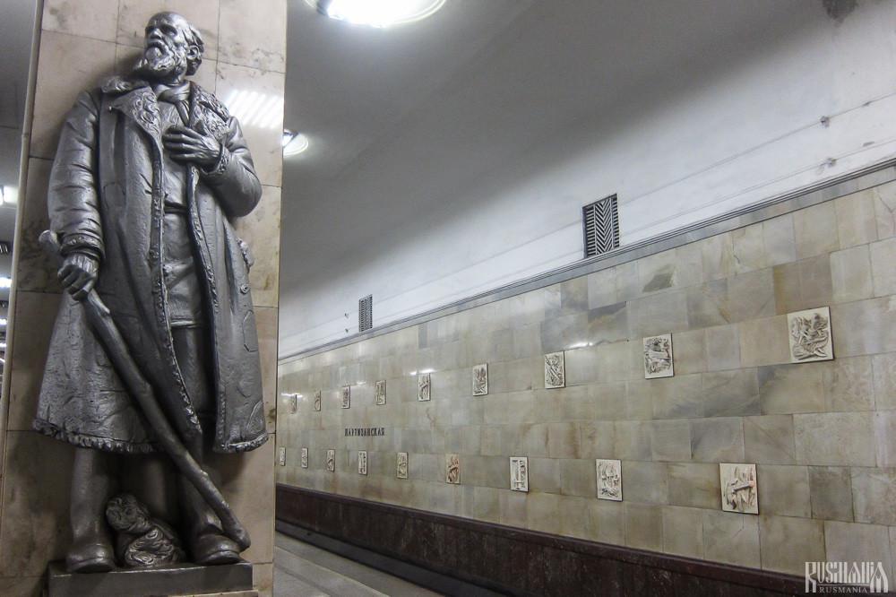 Estação Partizanskaya , Moscou