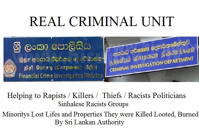 Real criminal Units