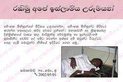 Tamils Under Atack